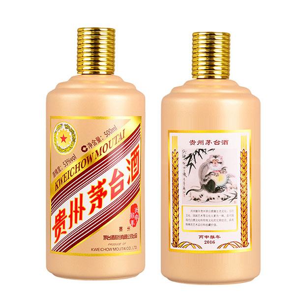 藏酒网茅台丙申猴年500ml