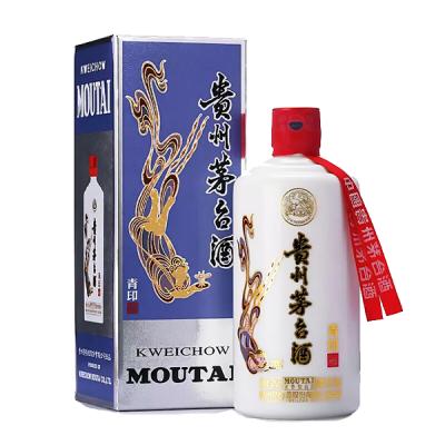 【藏酒网】贵州茅台酒 53度 茅台青印 酱香型白酒500ml