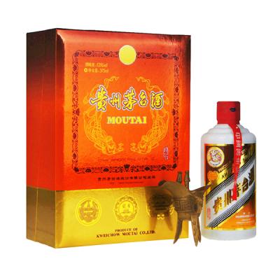 茅台纸珍 2004年产 酱香型白酒 单瓶装375mL【藏酒网】贵州茅台酒 53度
