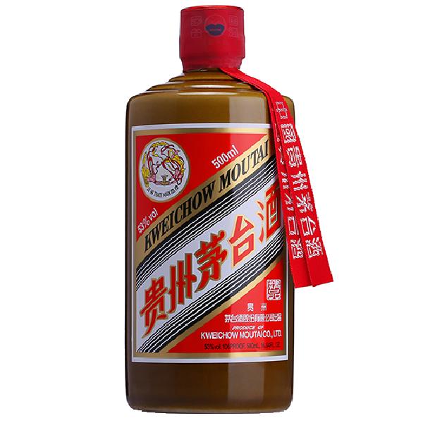 茅台53度  精品 17年 单瓶
