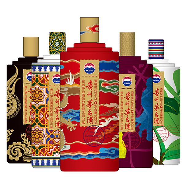 贵州茅台酒 【金奖百年大全套】100瓶  53度 500ml*100