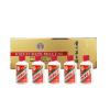 茅台(金条) 金色条盒装50ml*5/盒*12 整箱 原价:17988