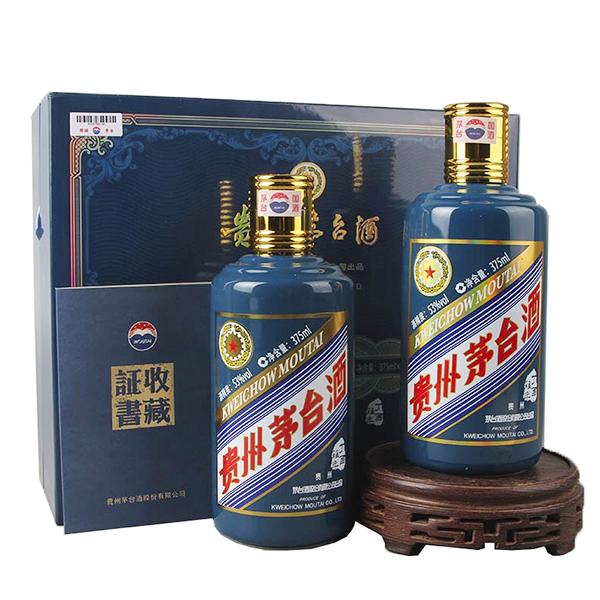 鸡年生肖酒 375ml*2 礼盒装 17年 限量版