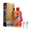茅台 国酒定制(金色)  16年产 500ml 单瓶