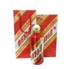 文化研究会庆功酒(新庆功酒)2017年 500ml*6 整箱 原价22800
