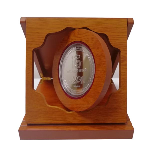 茅台 中国酒类流通协会建立20周年纪念银币 2015年