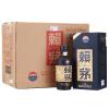 【老客户专享】茅台 赖茅 传承蓝 53度 500ml*6瓶 整箱装