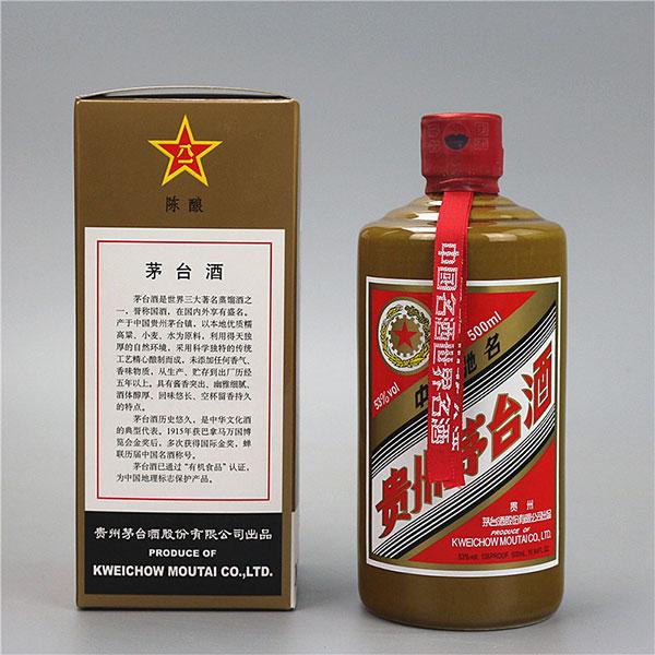 茅台专供酒-八一陈酿 500ml 单瓶装 2017年产