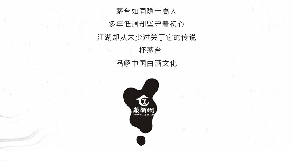 475黄飘带-京东PC端_03.jpg